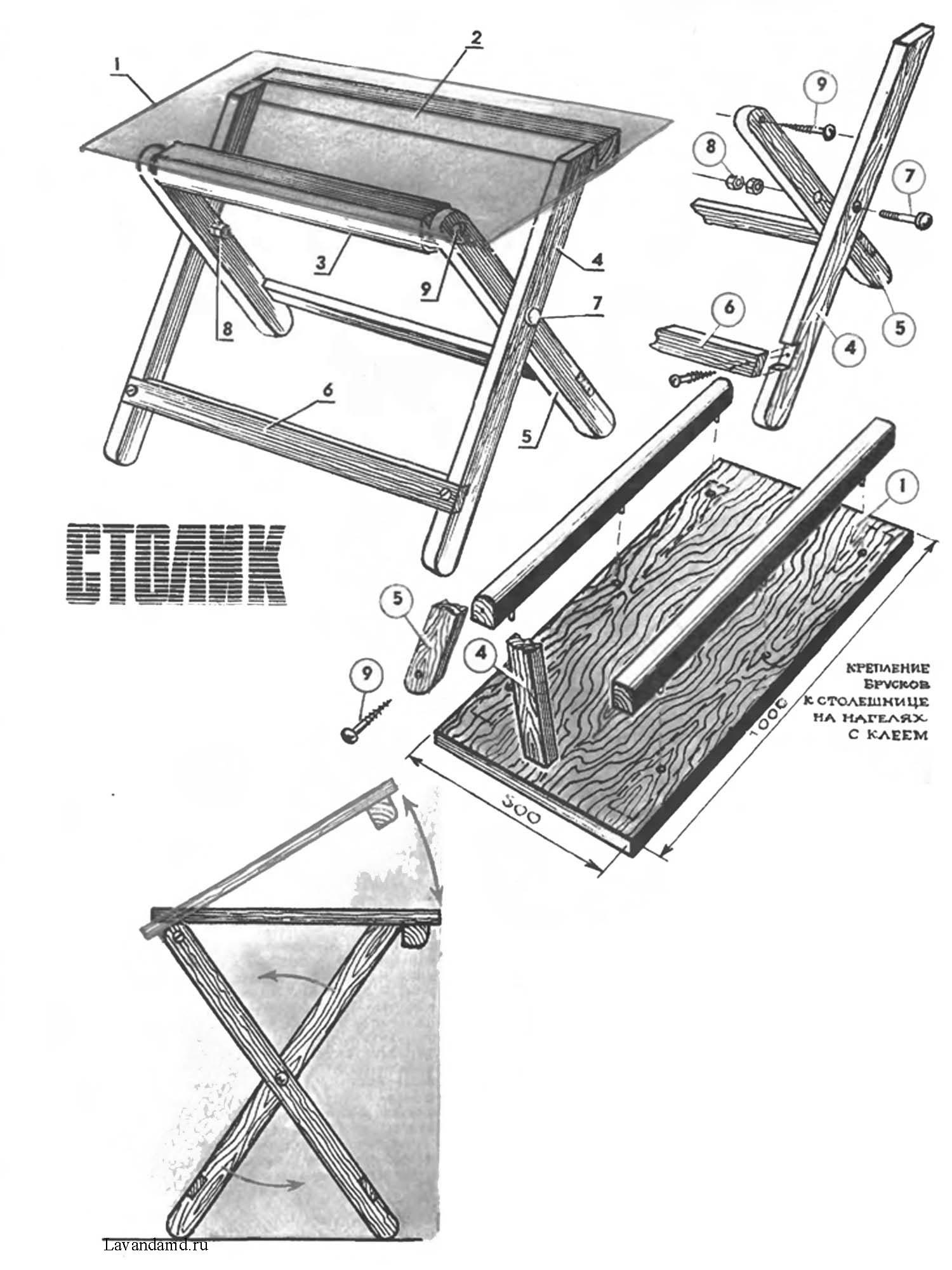Раскладной стол своими руками чертеж